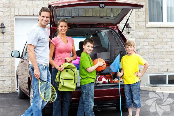 Çocuklarla Çıkılan Seyahat