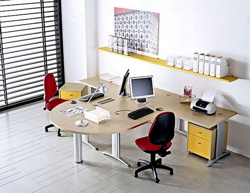 rahat bir ofis